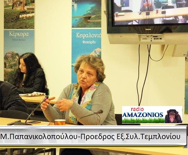 Photo of Νέα μήνυση για παράνομη εναπόθεση σκουπιδιών στα παλιά κύταρα (Τεμπλόνι).(Video)