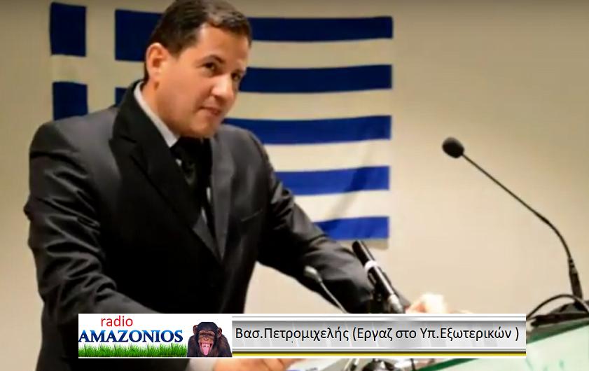 Photo of Β.Πετρομιχελής:Διαμελίζουν το Δημο Κέρκυρας για Εθνικά θέματα και αφήνουν το νησί ανυπεράσπιστο!!!(VIDEO)