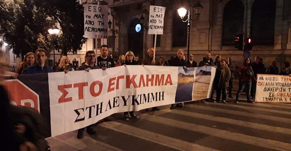 "Photo of Οι κάτοικοι της Λευκίμμης διαδήλωσαν στην Αθήνα για το ""εγκλημα""  και επέδωσαν ψήφισμα στο Υπ.Εσωτερικών (video)"