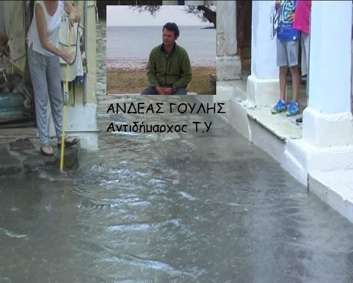 Photo of Ο Αντιδήμαρχος Τ.Υ κ.Ανδρεας Γουλής για την Σπηλιά και δρόμο αεροδρομίου που πλημμυρίζουν στην εκπομπή Αμαζόνιος.(VIDEO)