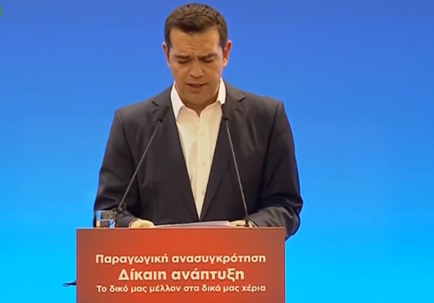 Photo of Πως έδωσαν (Υπουργείο & πολιτικά πρόσωπα) κάτω από το τραπέζι τη γραμμή Κέρκυρα -Ζακυνθος στον Αντίοχο..