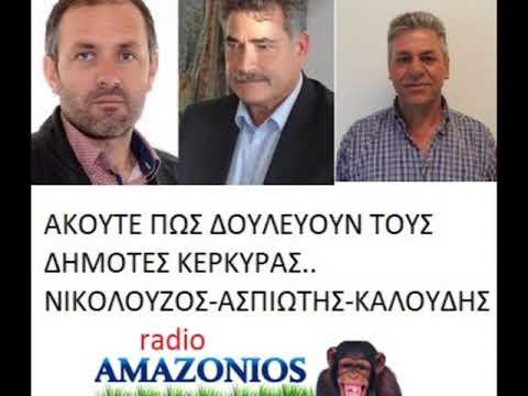 Photo of Η μόνη διαμαρτυρία των κατοίκων της Κέρκυρας που στόχευσε στο πρόβλημα….(video)