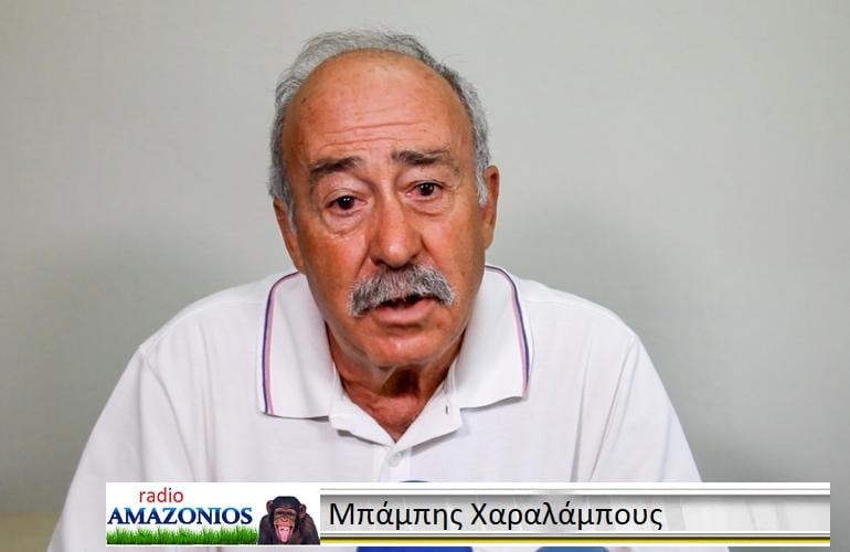 Photo of Ο Μπ.Χαραλάμπους για τα σκουπίδια και την τραγική κατάσταση της Κέρκυρας (video)