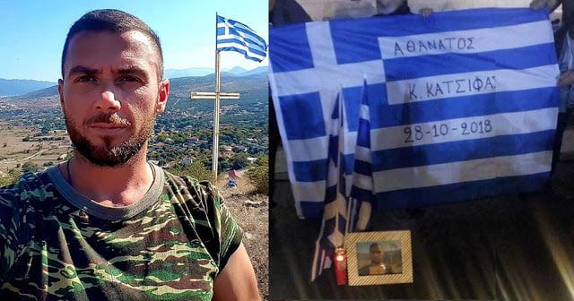 Photo of Αυριο (08/11) στις 13.00 αποχαιρετούν τον Κατσιφα στους Βουλιαράτες..Δεκαδες πούλμαν απο κάθε γωνιά της Ελλάδας.