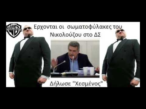 "Photo of O Δήμαρχος Κέρκυρας δήλωσε ""χεσμένος"" και θα φέρει αστυνομικούς να τον φυλάνε στο Δημοτικό Συμβούλιο!!!(video)"