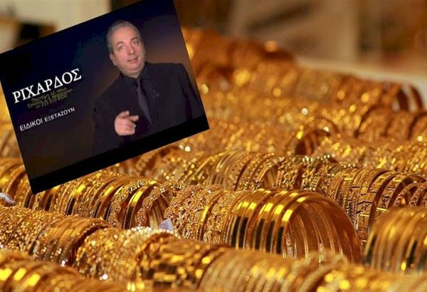 Photo of Τον άφησαν να ξεδοντιάζει όλη την Ελλάδα και τώρα συνέλαβαν την χρυσομαζώχτρα.