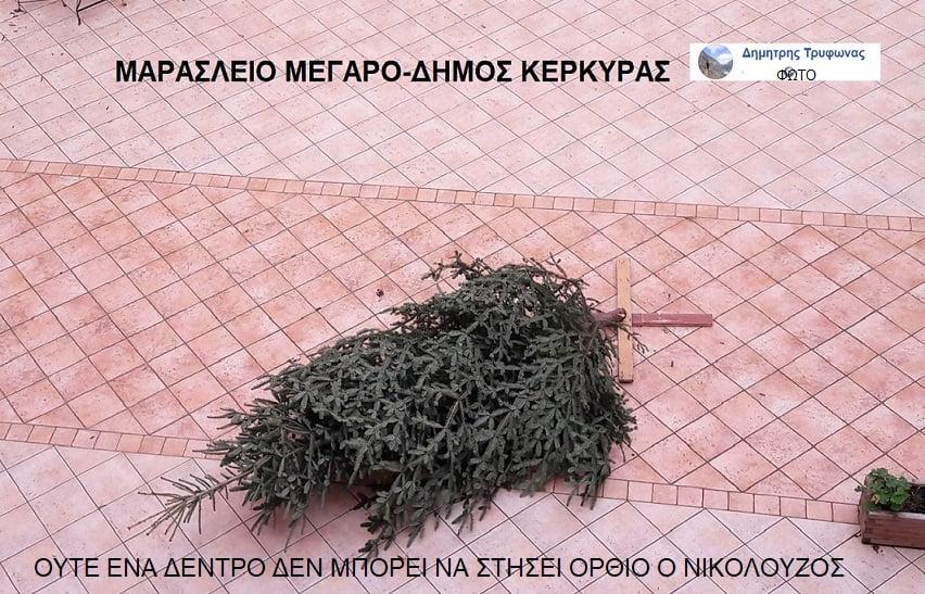 Photo of Ουτε ένα δέντρο δεν μπορεί να στήσει όρθιο ο Δήμαρχος Κέρκυρας  Νικολούζος!!!!!