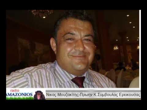 Photo of Νοιώθουμε ξεχασμένοι από το Κράτος-Εγκατάλειψη…Δηλώσεις του Ν.Μουζακίτη (Πρωην ΚΣ Ερείκουσας) Video