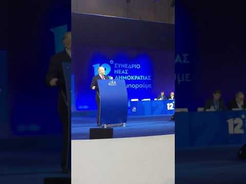 Photo of Γκίκας για Δημογραφικο-εξοπλισμούς-ΑΟΖ Διαποντίων & Θαλάσσιο αποκλεισμό – Συμφωνία Πρεσπων