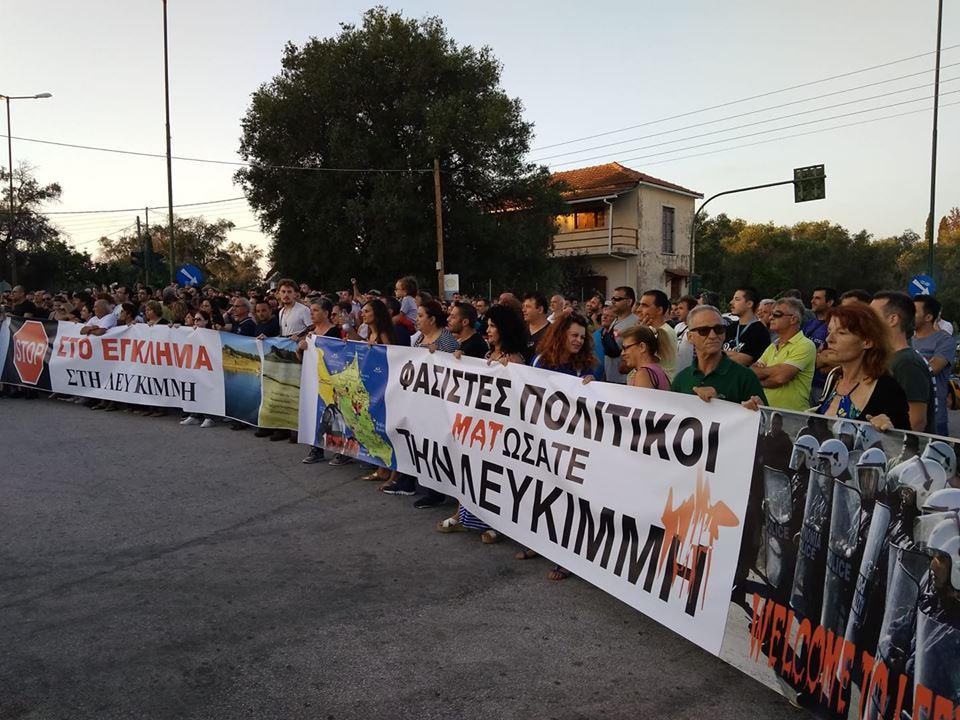 Photo of Συνεχής αγώνας στη Λευκίμμη ενάντια στη παράνομη χρήση του ΧΥΤΥ. Την Τετάρτη στο ΣΤΕ