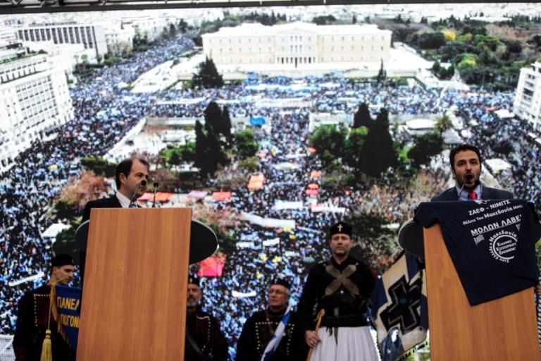 Photo of Μεγαλειώδες συγκέντρωση με μήνυμα στους Προδοτες…Δημοψήφισμα η φύγετε….Προβοκάτσια με επεισόδια από τη κυβέρνηση