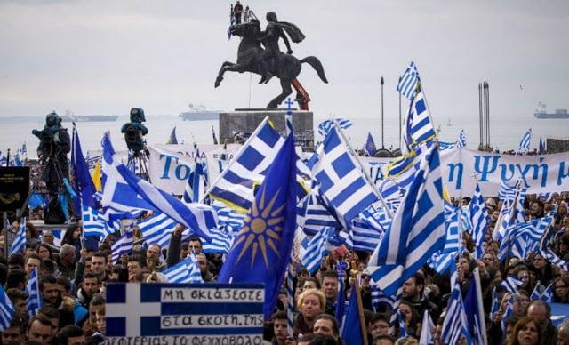 Photo of Ξεσηκώνονται οι Ελληνες….Εξω απο τη Βουλή σε Πανενθική διαμαρτυρία..