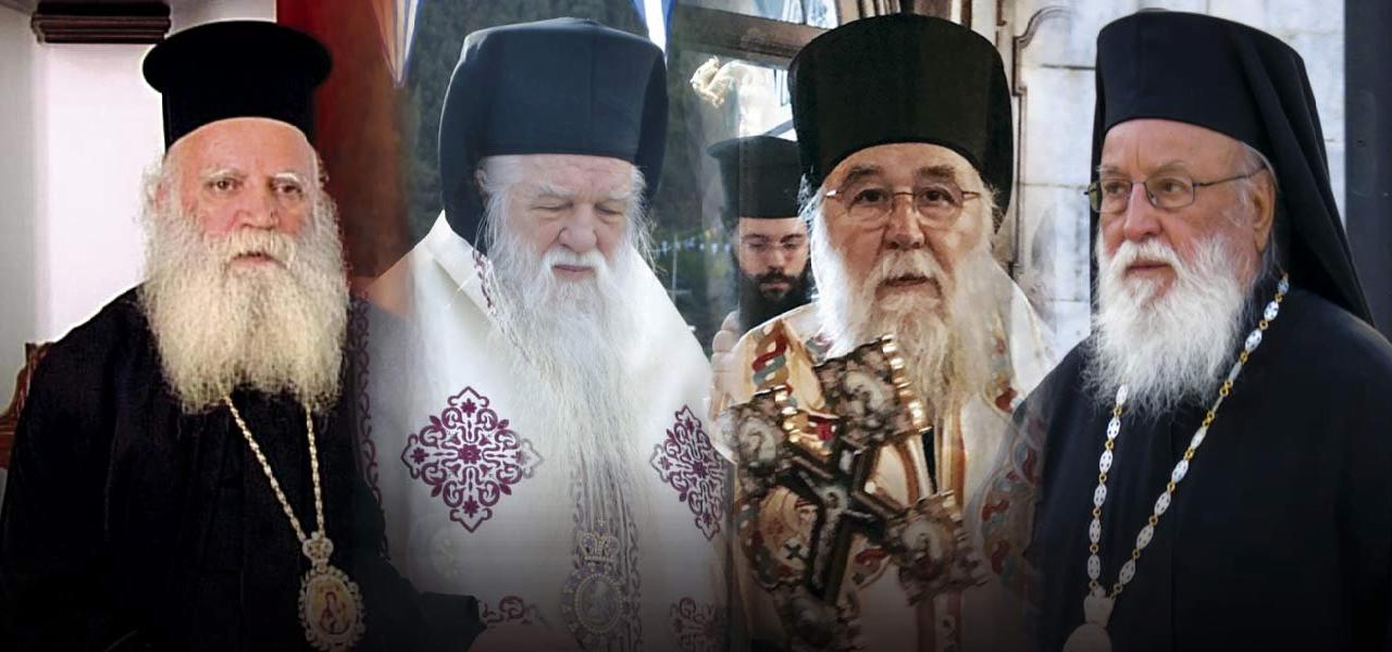 Photo of Ψήφισμα προς τον Πρόεδρο της Δημοκρατίας για να σωθεί η Μακεδονία και να μην εκχωρηθεί στα Σκόπια έδωσαν στην δημοσιότητα τέσσερις Ιεράρχες.