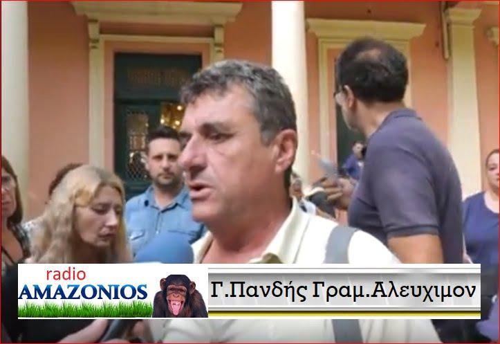 Photo of Γιάννης Πανδης:Με μπράβους αστυνομικούς ο εφιάλτης των σκουπιδιών ξαναεπιστρέφει. Φασιστική η πολιτική του Δημάρχου
