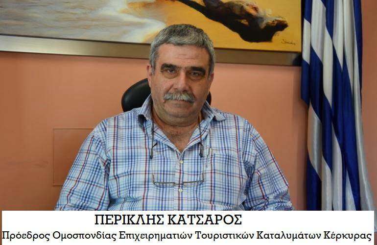 Photo of Π.Κατσαρός: Δεν θα επιτρέψουμε αυτη τη κατασταση με τα σκουπίδια.Βρειτε Λύση…Γαλιατσάτος:Φταινε οι πολίτες!!!(video)