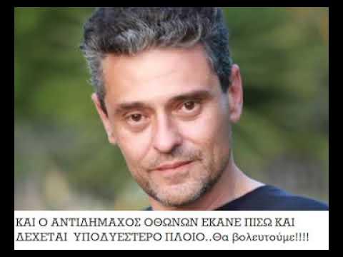 Photo of Ο Αντιδήμαρχος Οθωνων έκανε πίσω για καλύτερη  σύνδεση των νησιών: Θα βολευτούμε με μικρότερο πλοίο….