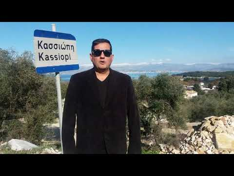 Photo of Μυνημα Πετρομιχελή προς νεο Υπουργό Αμυνας για την θωράκιση της Κέρκυρας (video)