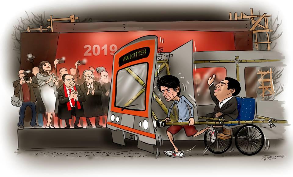 Photo of Το τρένο της ανάπτυξης του Τσίπρα ηρθε…