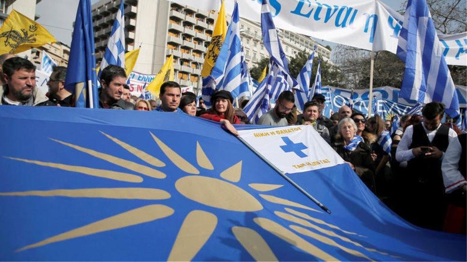 "Photo of Δώδεκα Πανεπιστημιακοί «Ισοπεδώνουν» Τον Τσίπρα: «Η Συμφωνία Των Πρεσπών ""Ακρωτηριάζει"" Την Ελλάδα»"
