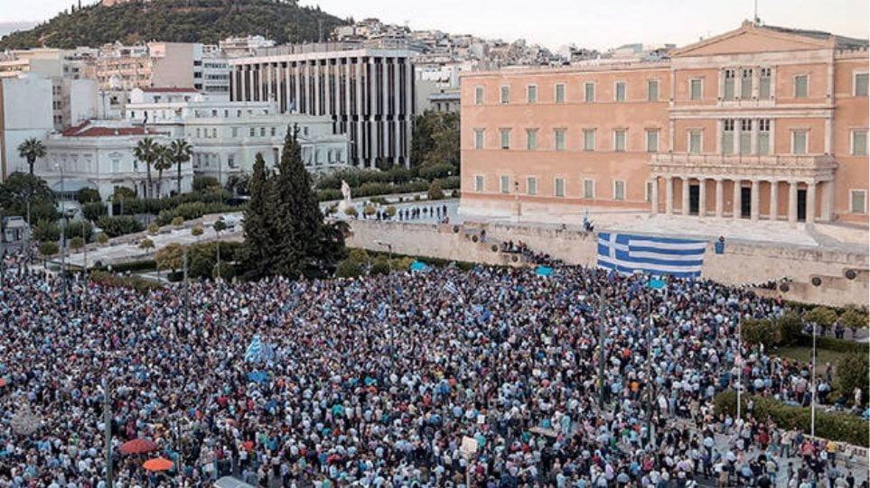 Photo of 20 ΙΑΝΟΥΑΡΙΟΥ ΣΤΟ ΣΥΝΤΑΓΜΑ… Επειδή πρόκειται για «πόλεμο» θα μιλήσουμε με όρους τέτοιους. ΤΟ ΣΚΕΠΤΙΚΟ ΤΟΥ ΣΥΛΛΑΛΗΤΗΡΙΟΥ από τις Παμμακεδονικές Υφηλίου..