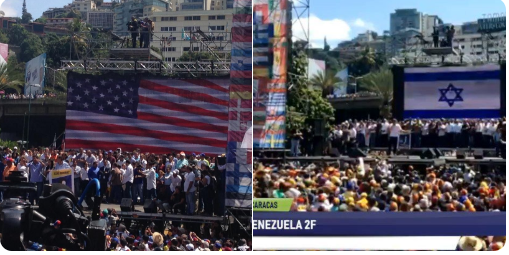 Photo of Οι ΗΠΑ εποφθαλμιούν το πετρέλαιο της Βενεζουέλας..γι αυτο έφτιαξαν την κρίση  στηρίζοντας το πιόνι τους!!!