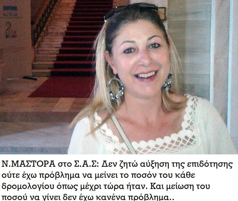 Photo of Ως εκπρόσωπος του Zanadu τοποθετήθηκε στο Σ.Α.Σ η Αντιδήμαρχος Μαθρακίου…Αρχισαν οι απειλες!!!