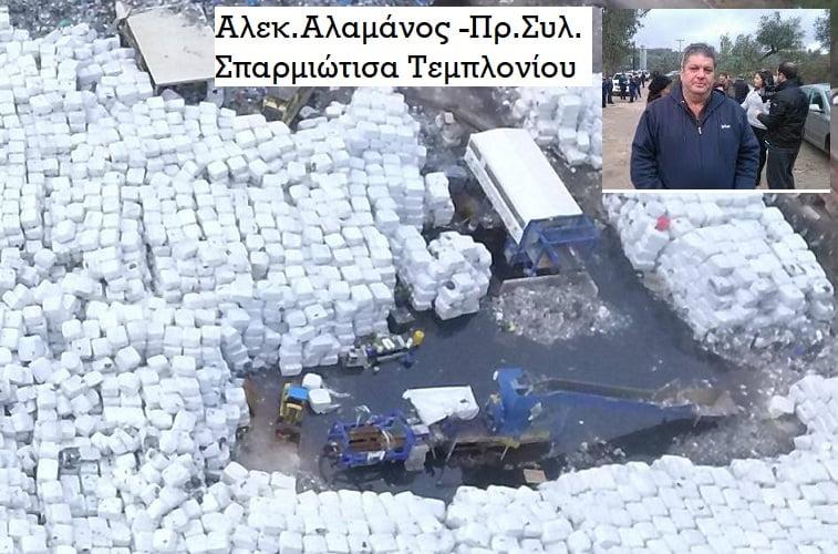 Photo of Αλαμανος :Στο Τεμπλόνι δεν λειτουργει τίποτα.Τα ζουμιά τρέχουν στη Λίμνη..Τραγική η κατάσταση Σπιναλόγκα μας εκαναν!!! (video)
