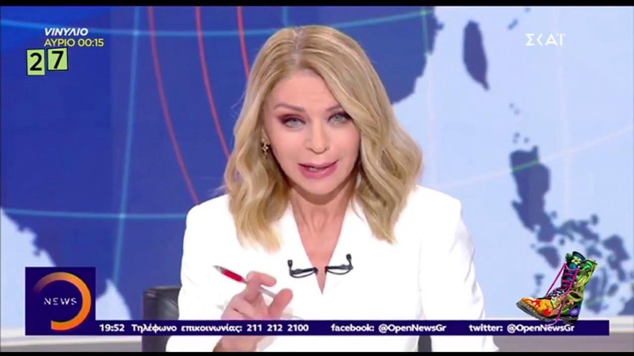 Photo of Ελλη Σταη και Τσίπρας…Οι διαλογοι βγηκαν κατα λαθος στον αέρα σε διαλλειμα!!!