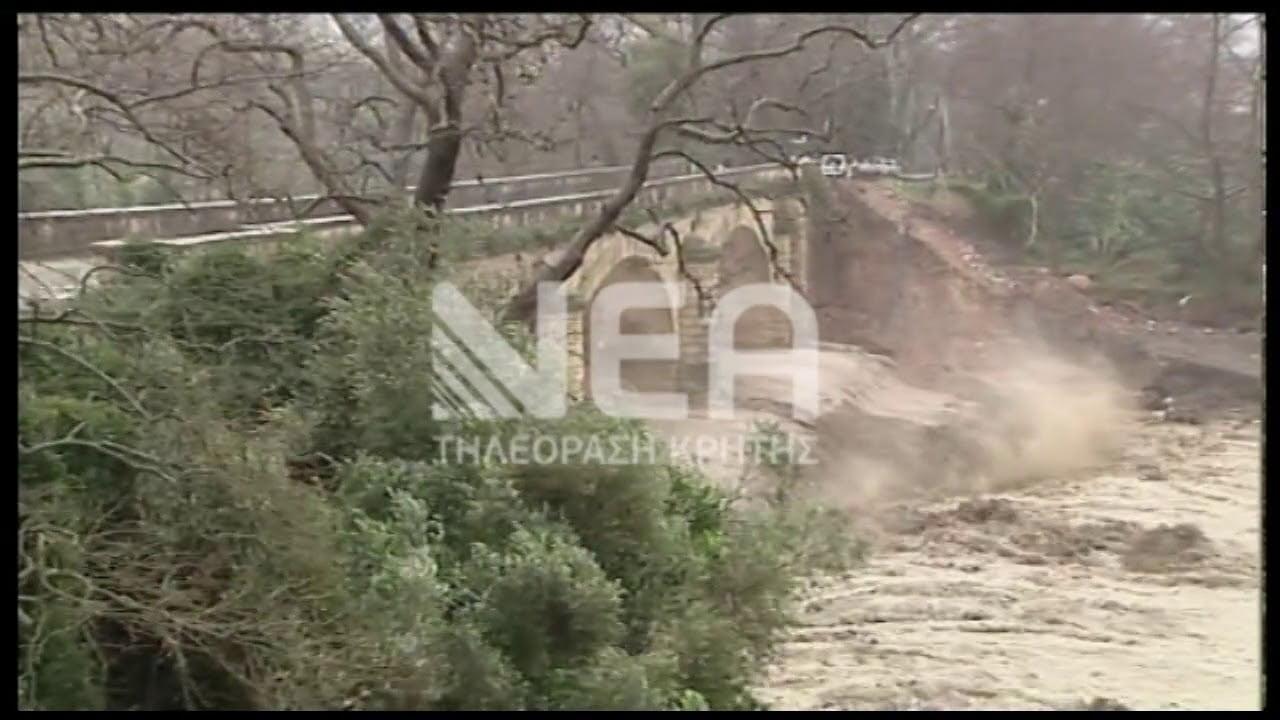 Photo of Βιβλικές καταστροφές στην Κρήτη..Κατέρευσαν 19 γέφυρες…(video live καταρευση)