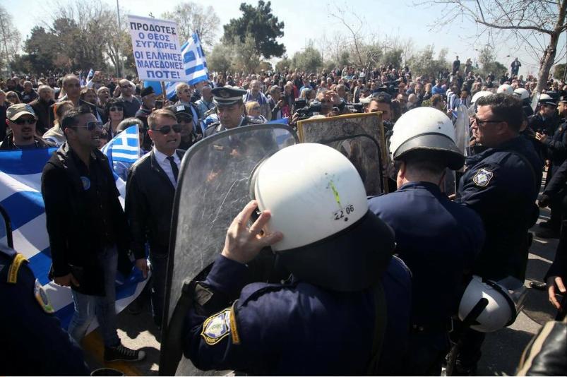 Photo of Ενταση και επεισόδεια σε Πιερία ,Αθηνα και Θεσσαλονικη στην εορτή για την 25η Μαρτίου.(2 video)