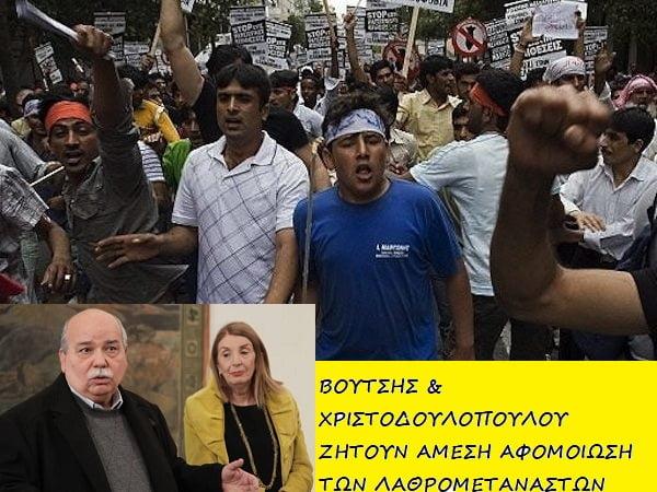 Photo of Την άμεση και χωρίς όρους «αφομοίωση» των παράνομων μεταναστών ζήτησαν Βούτσης & Χριστοδουλοπούλου!!!!
