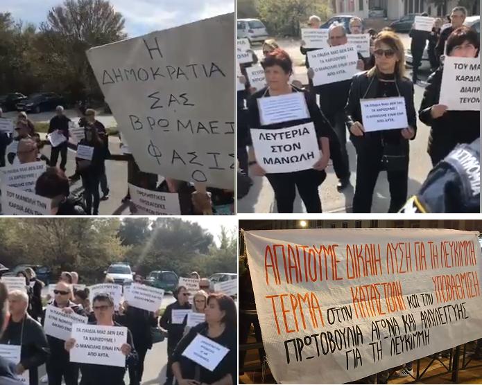 Photo of Διαμαρτυρίες Λευκιμιωτών σε Αθήνα και Περιφέρεια Ιονίων Νησων..Μήνυμα του Μανώλη από Κορυδαλλό