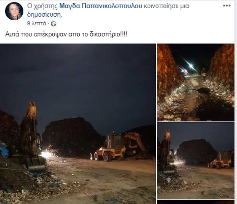 Photo of Το εγλημα στο Τεμπλόνι συνεχίζεται….. αναφέρει ο τοπικός εξωραιστικός σύλλογος
