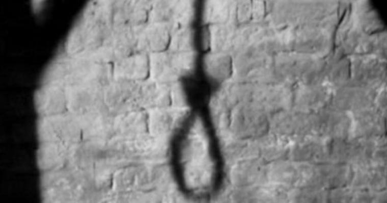 Photo of Αυτοκτόνησε 56χρονος στα Ίσθμια, oταν παρέλαβε έγγραφο πως χάνει το σπίτι του