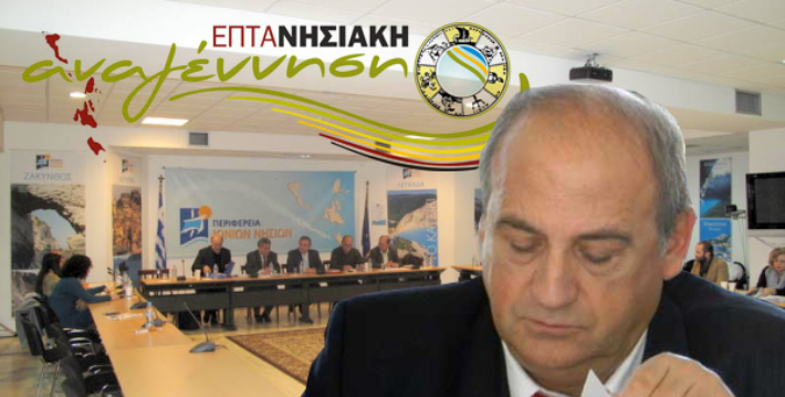 Photo of Γ.Καλούδης: Δεν πείθουν οι λύσεις για την Καθαριότητα..Επερώτηση σε Περιφερειάρχη.