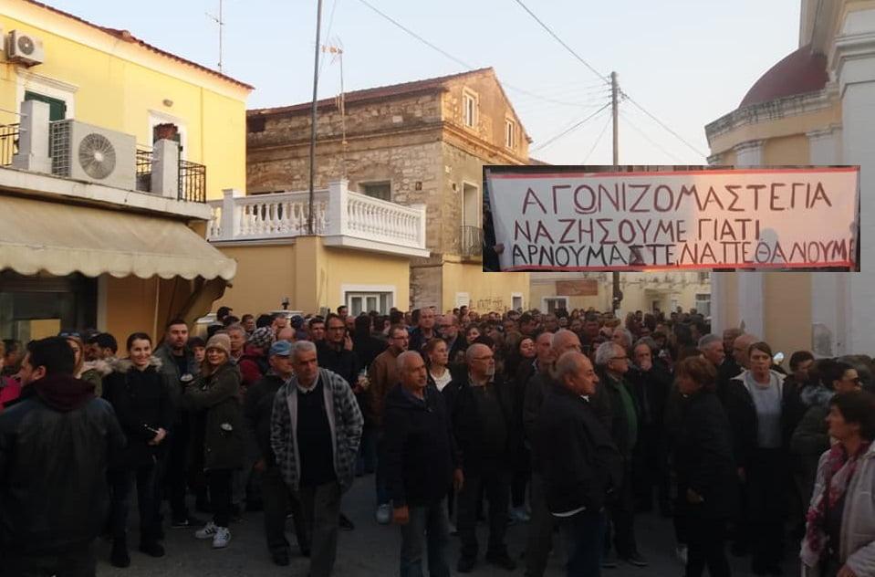 Photo of Συλλαλητηριο στη Λευκίμμη και αύριο στα Δικαστήρια να πάρουμε τα παιδιά μας…2 video