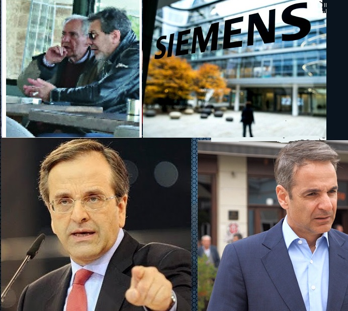 Photo of ΜΙΖΕΣ στη ΝΔ και ΚΚΕ εδινε ο Γεωργίου της Siemens …Ακούστε το ηχητικό με Στ.Χιο