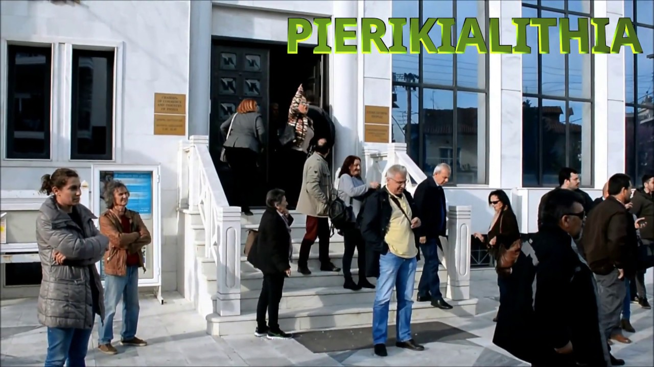 Photo of Κράξιμο ξανά: Αλητες προδότες πολιτικοί…σε Αρβανίτη – Νικολαιδη σε εκδήλωση Ν.Ε Συριζα Κατερίνης (2 video)