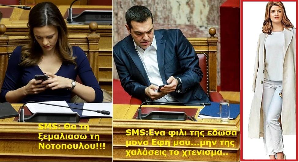 Photo of Νοτοπούλου: Εργάζομαι σκληρά για να ζήσω!!!!!