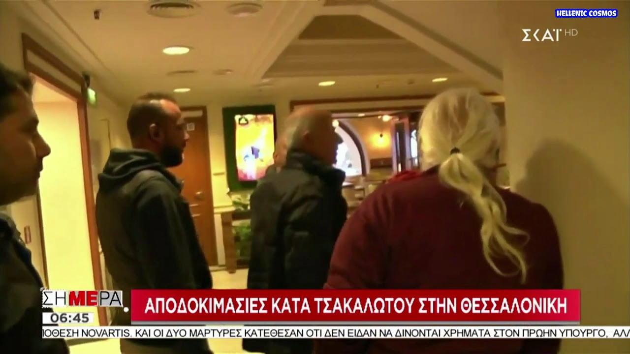 Photo of Kραξιμο Τσακαλώτας στη Θεσσαλονίκη…Αριστερός φασισμός με απαγόρευση εισόδου (video)