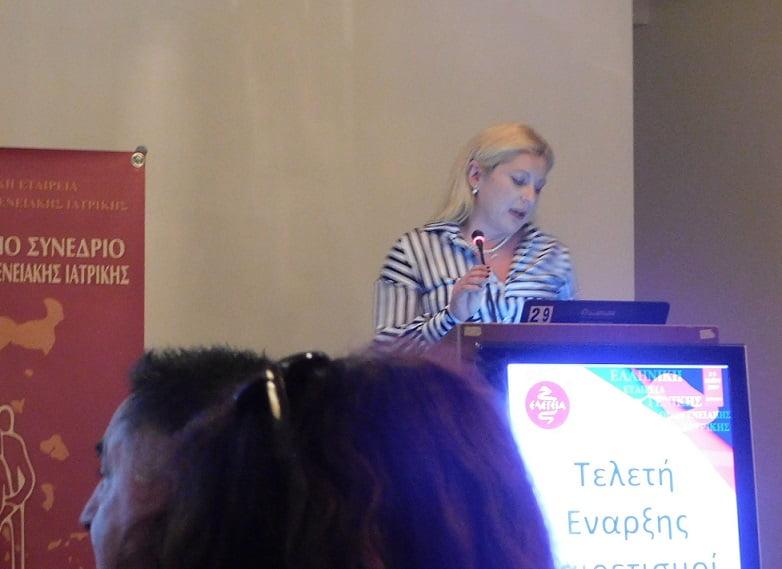 Photo of Χαιρετισμός Αν.Βαραγγούλη στο 31ο συνέδριο Πανελλήνιας Γενικής-Οικογενειακής Ιατρικής (video & Φωτό)
