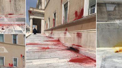 Photo of Βεβήλωσαν ανενόχλητοι τη Βουλή με μπογιες οι ρουβίκωνες…