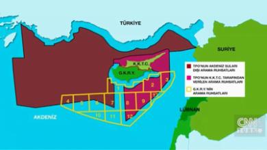 Photo of Οι  Τούρκοι έδειξαν σε διπλωμάτες χάρτες με γεωτρήσεις στην κυπριακή ΑΟΖ και προκαλούν.