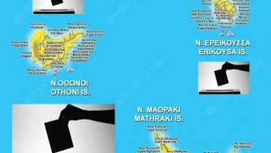 Photo of Αφησαν τα Διαπόντια νησιά χωρίς πλοίο την Κυριακή των εκλογών!!!!