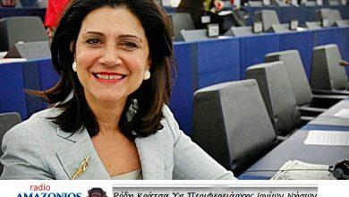 Photo of Ρόδη Κράτσα: Θα δουλέψουμε για τα Ιόνια νησιά και θα συνεργαστούμε στενά  με τις Δημοτικές Αρχές (video)