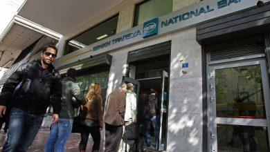 Photo of Οι 17.000 Συνταξιούχοι της Εθνικής Τράπεζας  Πασχίζουν για την Επιβίωσή τους