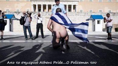 Photo of Κατάλυση ηθών μπροστά απο τη Βουλή!!Τσίπρας:Εμείς αυτό το δρόμο ακολουθούμε!!!