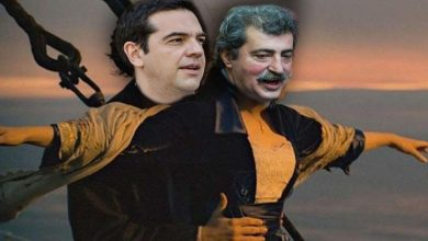 Photo of Μια ωρα πριν κλείσει η Βουλή χαρισαν εκ.ευρω και τεράστια πρόστιμα!!! Έκλεψαν 900 εκ ευρώ για φιλικά Μέσα Ενημέρωσης!!!