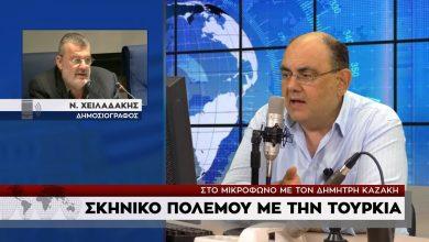 Photo of Σκηνικό πολέμου επιβεβαιώνει και ο Δ.Καζάκης..του ΕΠΑΜ (video)