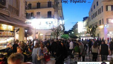 Photo of Πανηγυρισμοί στην οδό της νίκης για Μερόπη και Ρόδη… (Φωτό & Video)